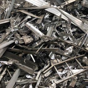 Old Rolled Aluminium (Taint Tabor)